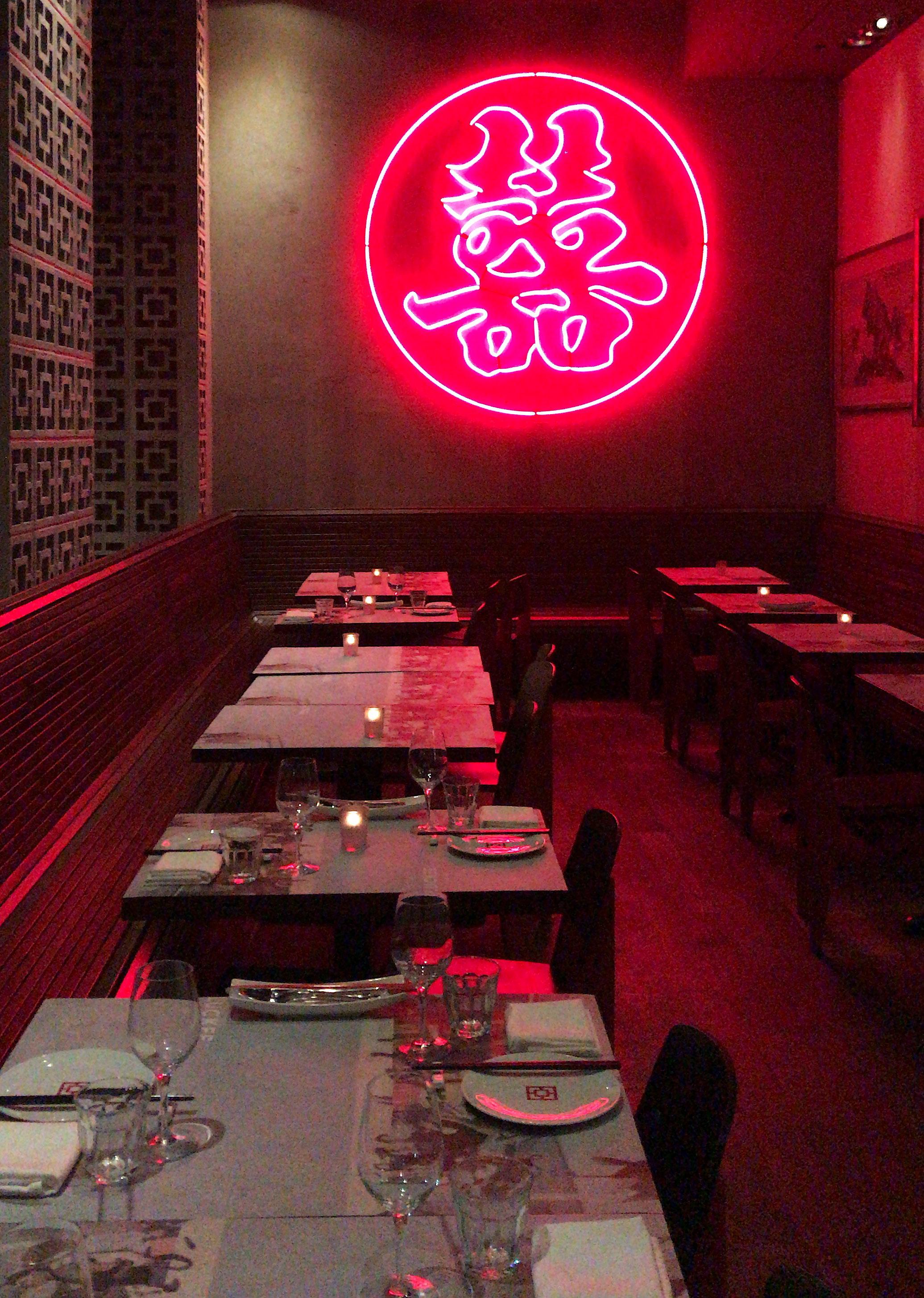 Luckee Restaurant, Toronto, Canada.